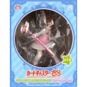 CARD CAPTOR SAKURA FIGURE - CHEERFUL PINK SAKURA