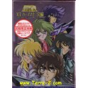 ARTBOOK SAINT SEIYA - THE HADES CHAPTER SANCTUARY