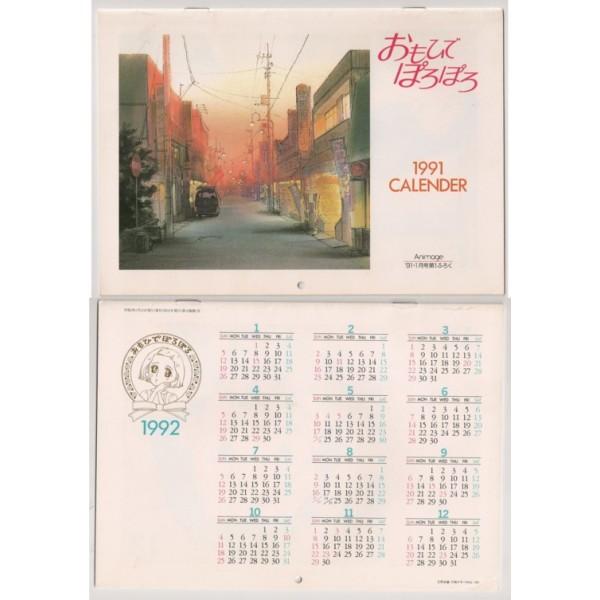 Omohide Poroporo 1991 Calendar Terre 2