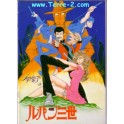 PAMPHLET LUPIN THE THIRD